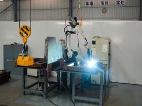 机械手焊接工作中